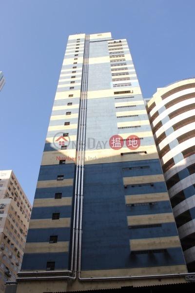 Global Gateway (Global Gateway) Tsuen Wan East|搵地(OneDay)(4)