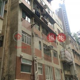太子臺13號,西半山, 香港島