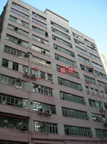 Fuk Tsun Factory Building (Fuk Tsun Factory Building) Tai Kok Tsui|搵地(OneDay)(3)