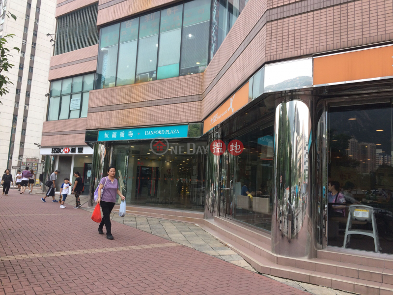 Hanford Plaza (Hanford Plaza) Tuen Mun|搵地(OneDay)(1)