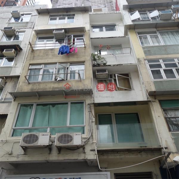 24 School Street (24 School Street) Causeway Bay|搵地(OneDay)(3)