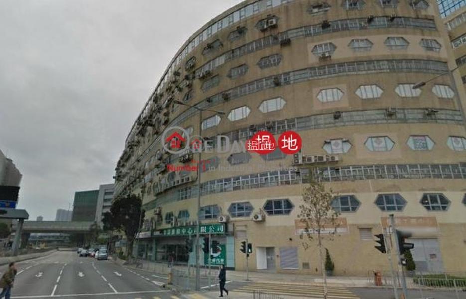 九龍灣珍珠細位 觀塘區信和工商中心(Sino Industrial Plaza)出租樓盤 (maggi-03585)