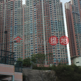Highland Park Block 4,Kwai Fong, New Territories