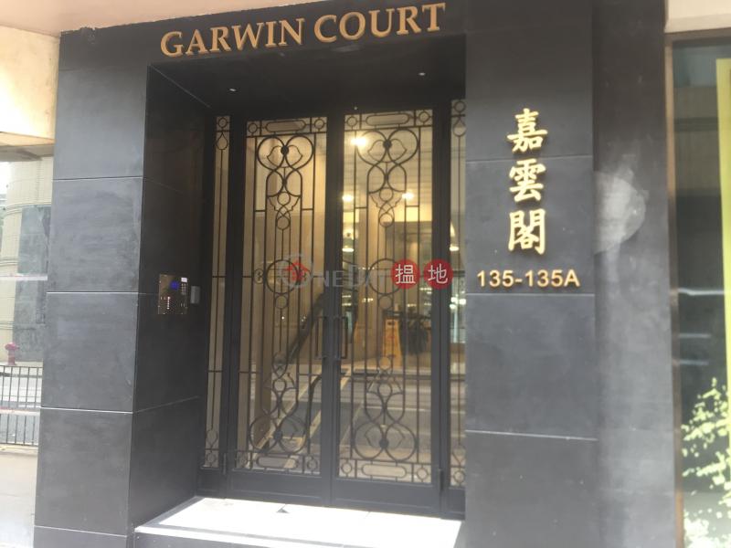 Garwin Court (Garwin Court) Happy Valley|搵地(OneDay)(2)