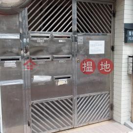 110 Tai Po Road,Sham Shui Po, Kowloon