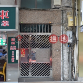 29-31 Yik Yam Street,Happy Valley, Hong Kong Island