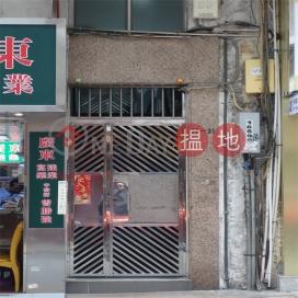 29-31 Yik Yam Street|奕蔭街29-31號