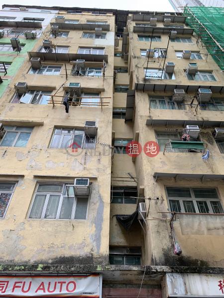 11 CHUNG SUN STREET (11 CHUNG SUN STREET) To Kwa Wan|搵地(OneDay)(1)