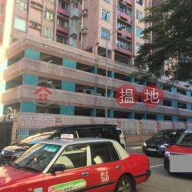 Perth Garden Ilford Court,Ho Man Tin, Kowloon