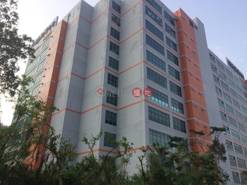 Mapletree Logistics Hub Tsing Yi (Mapletree Logistics Hub Tsing Yi) Tsing Yi|搵地(OneDay)(4)