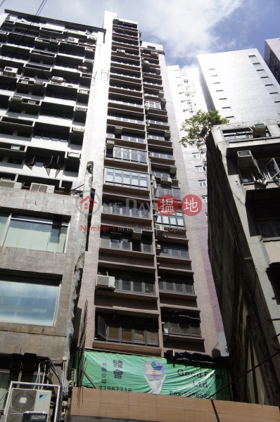 Po Yip Commercial Building (Po Yip Commercial Building) Jordan|搵地(OneDay)(4)