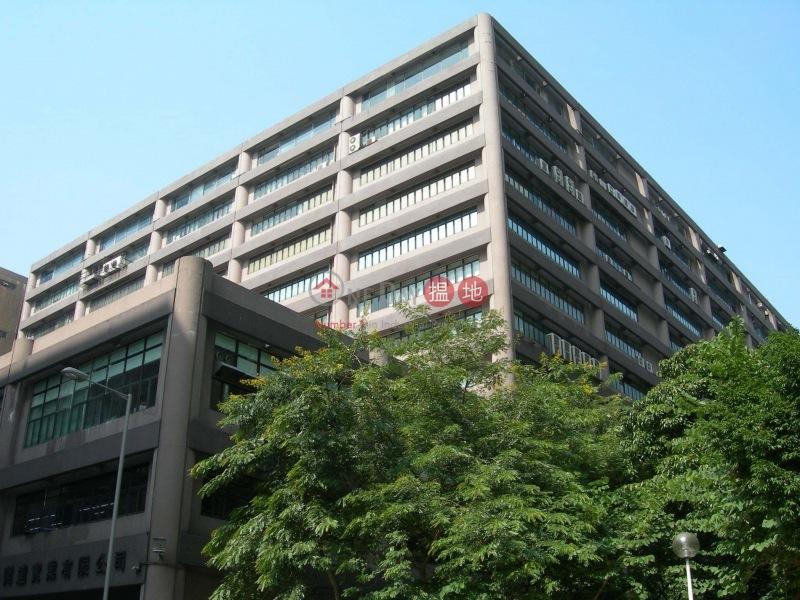 開達實業有限公司 (Kader Industrial Co. Ltd.) 九龍灣|搵地(OneDay)(3)