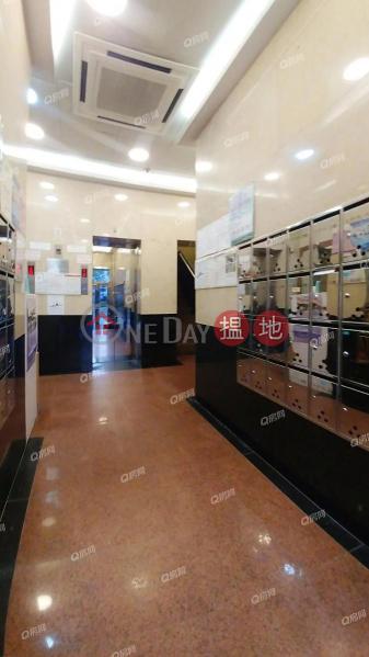 Lucky Building | 1 bedroom High Floor Flat for Rent | Lucky Building 幸運大廈 Rental Listings