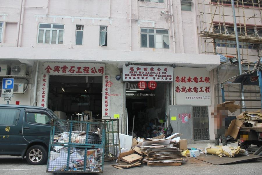 嘉就工業大廈 (Kar Chau Industrial Building) 新蒲崗|搵地(OneDay)(2)