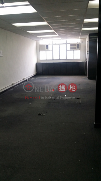 Property Search Hong Kong | OneDay | Industrial Rental Listings | Well Fung Industrial Centre