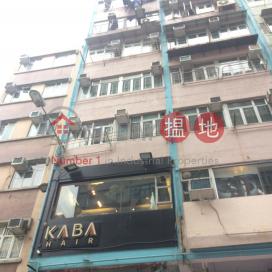 172 Fa Yuen Street,Mong Kok, Kowloon