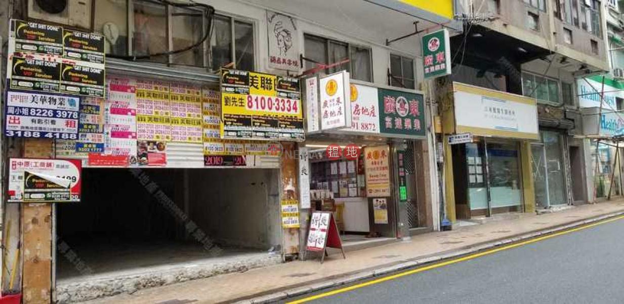 香港搵樓|租樓|二手盤|買樓| 搵地 | 商舖|出租樓盤|奕蔭街29-31號