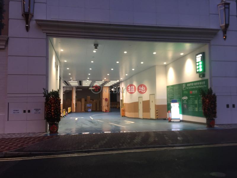 海傲灣 (One East Coast) 油塘|搵地(OneDay)(3)