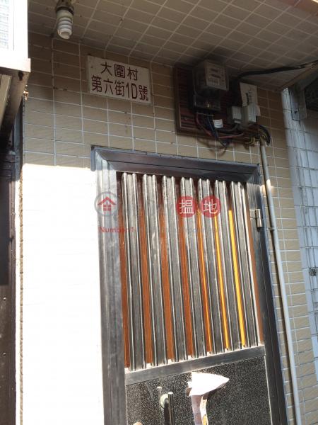 Tai Wai Village 6th Street (Tai Wai Village 6th Street) Tai Wai|搵地(OneDay)(1)