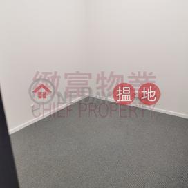 商業寫字樓|黃大仙區萬廸廣場(Maxgrand Plaza)出租樓盤 (139805)_0