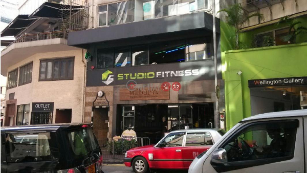 Studio Flat for Rent in Central, World Wide Commercial Building 世界商業大廈 Rental Listings | Central District (EVHK44959)