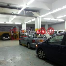富源工業大廈 荃灣富源工業大廈(Fu Yuen Industrial Building)出售樓盤 (poonc-04518)_3