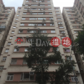 Whampoa Estate - Yuen Wing Building|黃埔新邨 - 遠榮樓