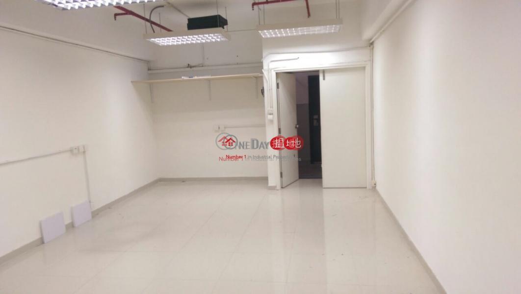 Haribest Industrial Building, Haribest Industrial Building 喜利佳工業大廈 Rental Listings | Sha Tin (greyj-02981)