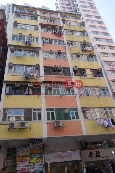 仿文樓 (Fong Man Building) 筲箕灣|搵地(OneDay)(1)