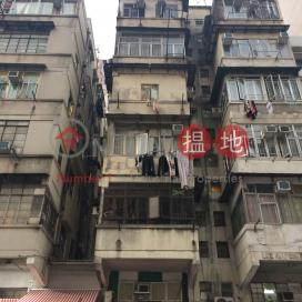 大南街384號,深水埗, 九龍