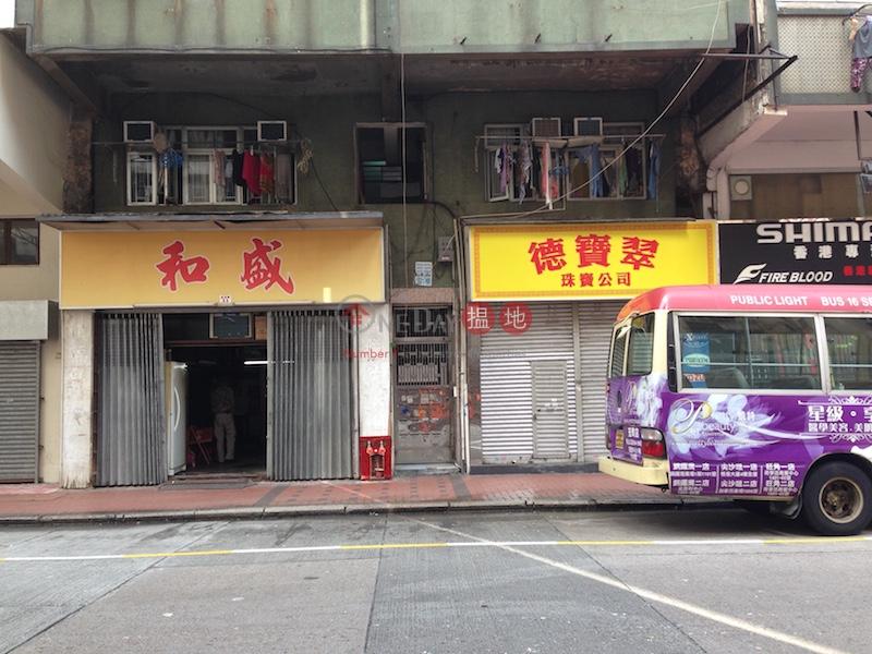 炮台街33-35號 (33-35 Battery Street) 佐敦|搵地(OneDay)(2)