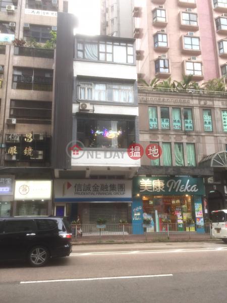 蕪湖街61號 (61 Wuhu Street) 紅磡|搵地(OneDay)(4)