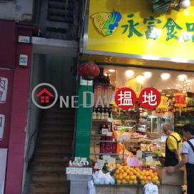47 Hau Wong Road,Kowloon City, Kowloon