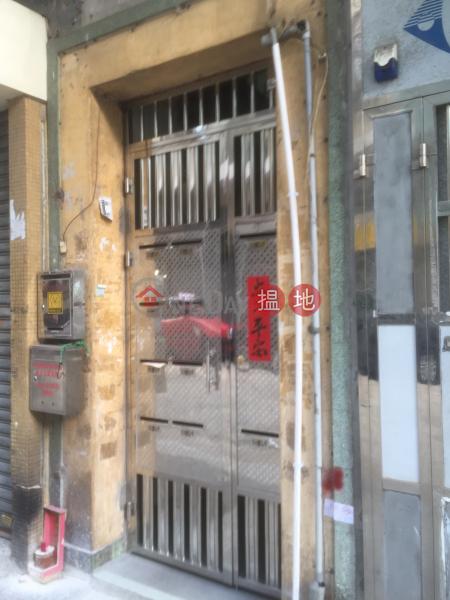 翠鳳街53號 (53 Tsui Fung Street) 慈雲山|搵地(OneDay)(1)