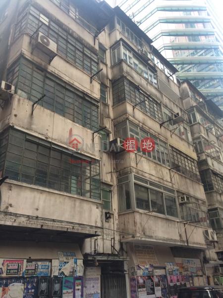 3 Landale Street (3 Landale Street) Wan Chai|搵地(OneDay)(1)