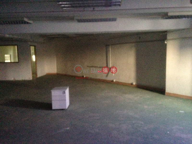 Property Search Hong Kong | OneDay | Industrial Rental Listings | JOIN IN HANG SING CENTRE