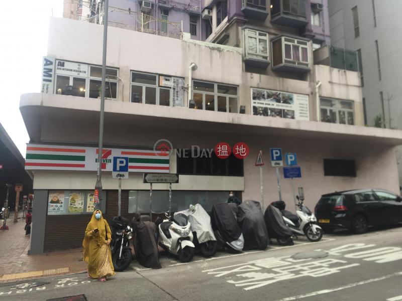 怡輝大廈 (Yee Fai Building) 土瓜灣|搵地(OneDay)(3)