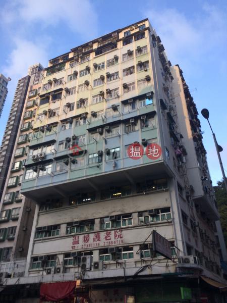 Wah Yan Mansion (Wah Yan Mansion) Sham Shui Po 搵地(OneDay)(2)