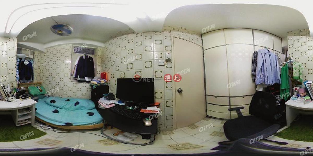 香港搵樓|租樓|二手盤|買樓| 搵地 | 住宅-出售樓盤-交通方便,實用兩房,上車首選《添喜大廈買賣盤》