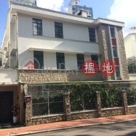 16 Kadoorie Avenue,Mong Kok, Kowloon
