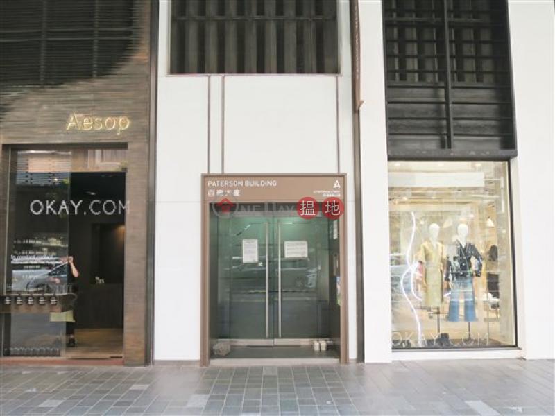 香港搵樓 租樓 二手盤 買樓  搵地   住宅出租樓盤 2房2廁,極高層《百德大廈出租單位》