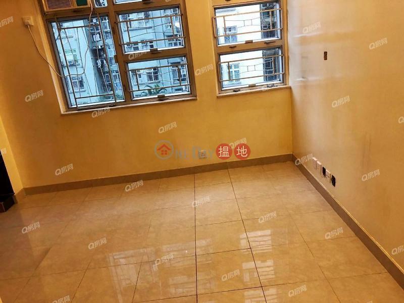 交通方便,乾淨企理,鄰近地鐵《美孚新邨2期買賣盤》|美孚新邨2期(Mei Foo Sun Chuen Phase 2)出售樓盤 (QFANG-S76403)