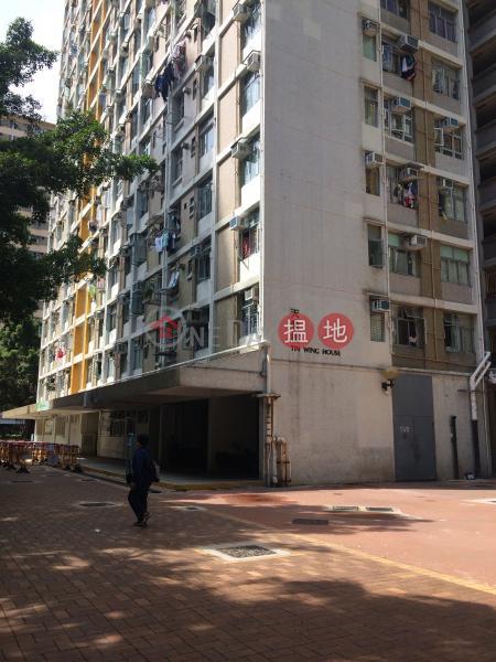 順天邨天榮樓 (Tin Wing House, Shun Tin Estate) 茶寮坳|搵地(OneDay)(4)