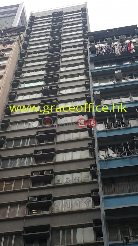 Wan Chai-Yue On Commercial Building|Wan Chai DistrictYue On Commercial Building(Yue On Commercial Building)Rental Listings (KEVIN-1687848560)_0