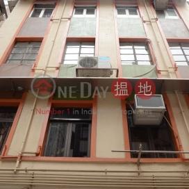 四方街21號,蘇豪區, 香港島