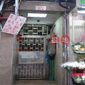 2-4 Cross Street,Wan Chai, Hong Kong Island