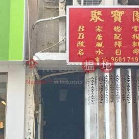 San Hong Street 7,Sheung Shui, New Territories