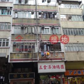 275 Shau Kei Wan Road|筲箕灣道275號