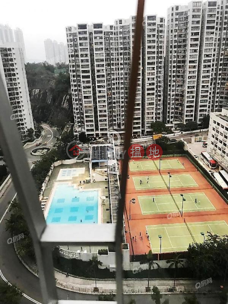 Nan Fung Sun Chuen Block 10, High | Residential Sales Listings | HK$ 7.2M