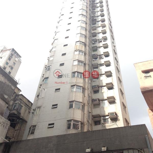景光樓 (King Kwong Mansion) 跑馬地|搵地(OneDay)(5)